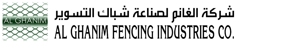 Alghanim Fencing Industries Company Kuwait